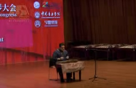 Improvisation on Santur in Chahargah at 15th International Yangqin Congress in Hefei, China 2019.